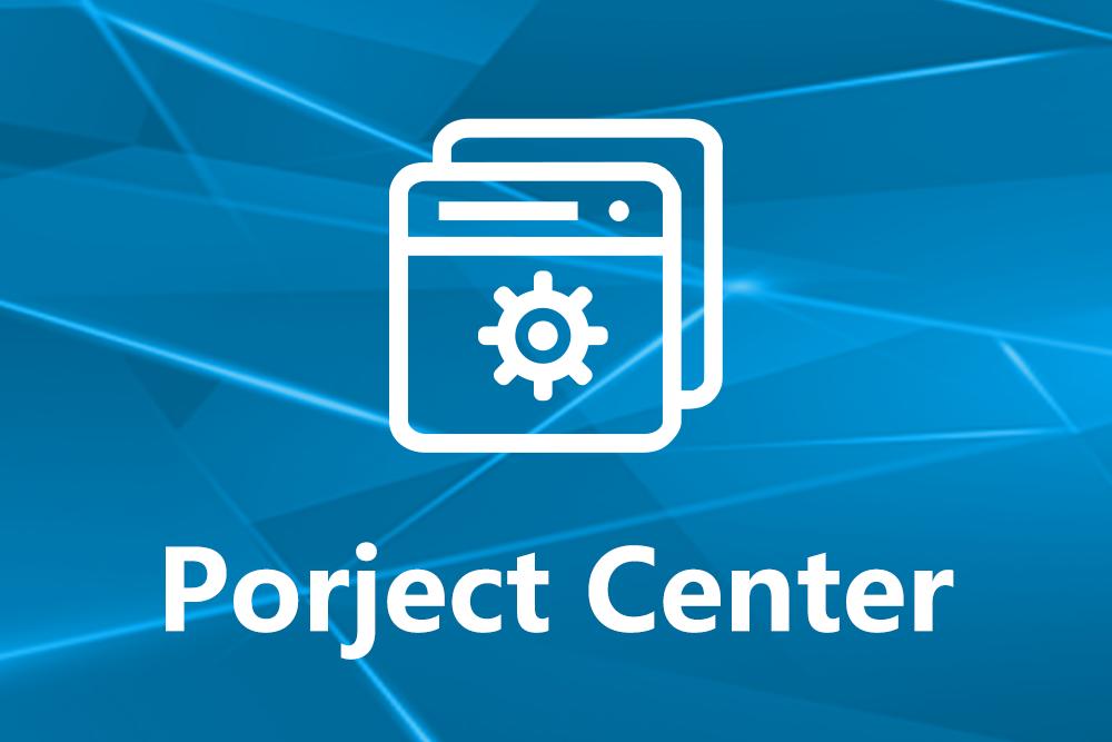 ProjectCenter(专业的项目管理软件)