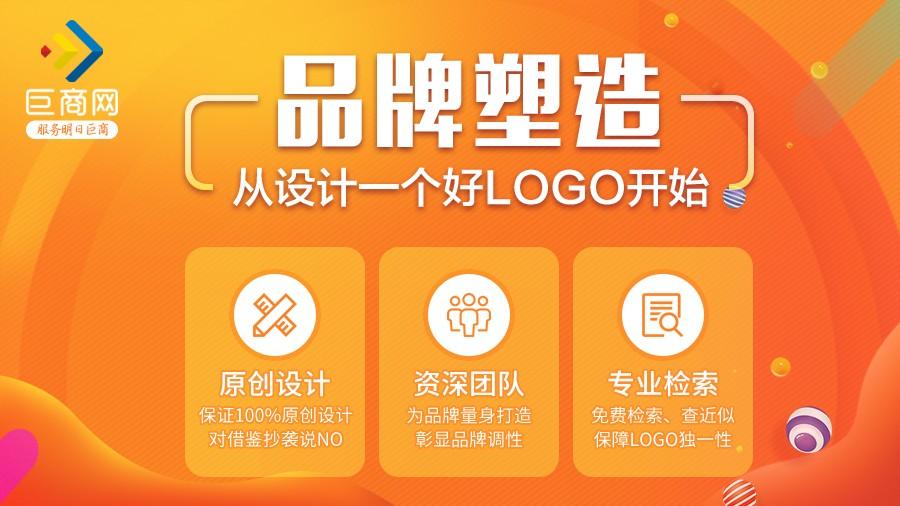 LOGO设计l商标设计l标志设计l包装设计lVI设计