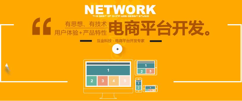 多商家商城系统 拼团商城开发 多商家商城开发 社交电商平台