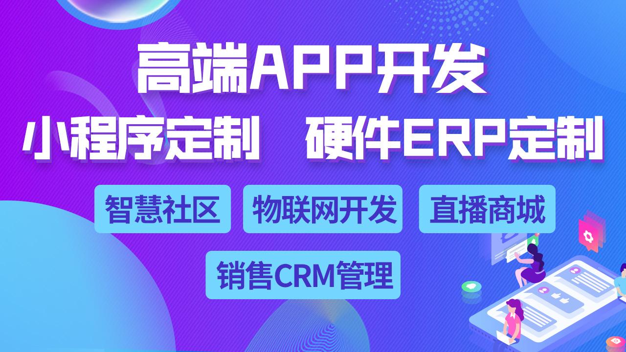 同城快递信息服务平台 同城快递APP开发 共享模式系统APP开发