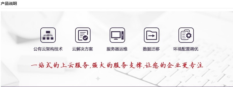 WordPress_LAMP环境框架