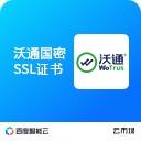 沃通国密SM2 SSL证书