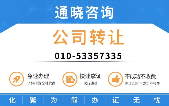 深圳直播公司(深圳客户下单产品)