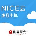 NICE云凤巢专享主机(ASP/.NET)
